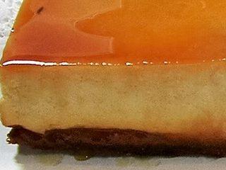 Flan de queso casero, el mas fácil del mundo